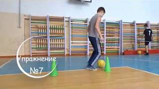 Футбол. Индивидуальные упражнения с мячом.