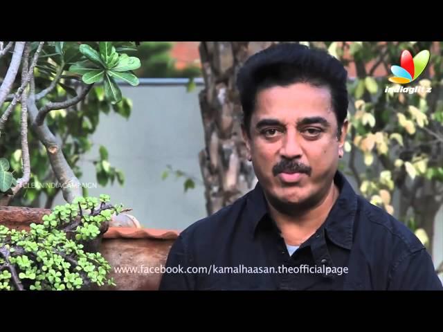 Kamal Haasan's response to PM's Clean India Campaign Invitation | Salman Khan, Priyanka, Aamir Khan