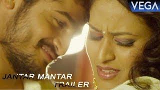 Jantar Mantar Kannada Movie Trailer || Shivaraj Kr Nagar, Hitesh, Sambrama, Divyasri