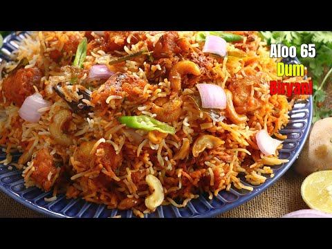 Aloo 65 dum Biryani || How to make tasty potato 65 restaurant style biryani at home || Vismai food