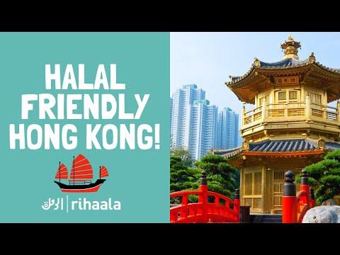 Halal Friendly Hong Kong Tips