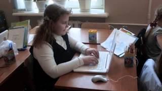 Уроки ИКТ в 3