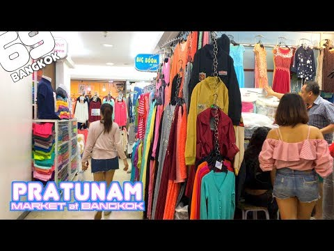 Pratunam Market / Platinum Fashion Mall