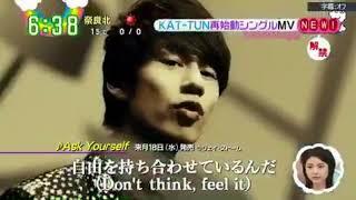 ZIP KAT-TUN新曲「Ask yourself」MV解禁