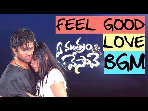 arjun reddy background music mp3 download free