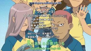 イナズマイレブン Inazuma Eleven Op 3 karaoke sub test