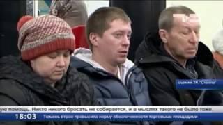 Жильцы пострадавшего от взрыва дома в Ялуторовске получат матпомощь