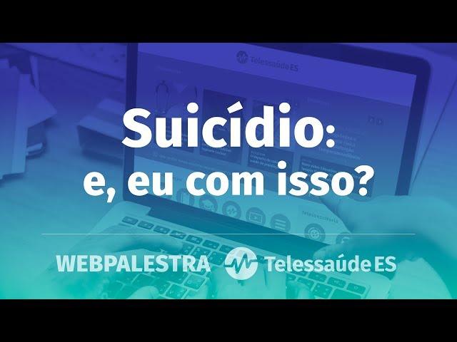 WebPalestra: Suicídio - E, eu com isso?