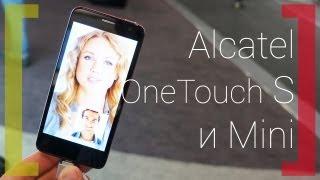 Новые бюджетные смартфоны Alcatel S и Mini