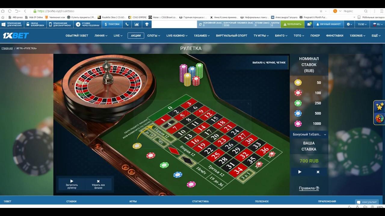 официальный сайт бонус в 1хбет казино