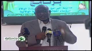 عثمان يوسف كبر:السودانيين علي مستوي العالم شطار