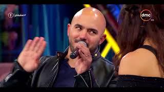 """تعشبشاي - محمود العسيلي يتألق فى أغنية """" يانـاس """" وسط تصفيق الجمهور"""
