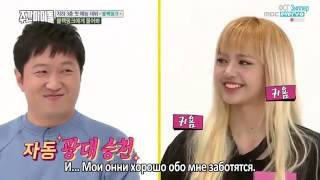 |||RUS SUB||| BLACKPINK. WEEKLY IDOL