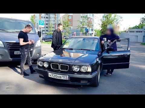 Ищем авто за 150 т.р. Часть 3 - Ржачные видео приколы