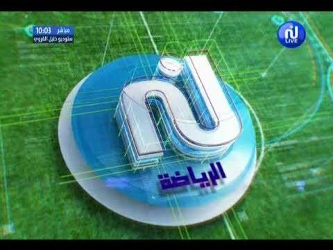 أهم الأخبار الرياضية ليوم االإثنين 21 ماي 2018 - قناة نسمة