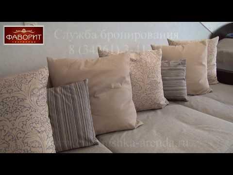 "г. Чернушка. гостиница ""Фаворит"" Квартира в городе."
