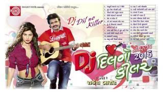 Dj Nonstop Dhamal ||Dj Dilno Killer ||Rakesh Barot ||Juke Box