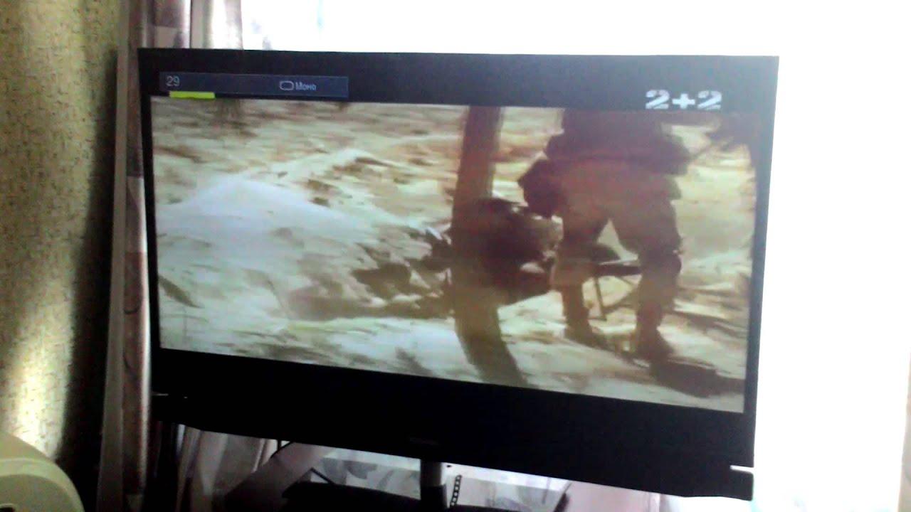 Картинка с компьютера на телевизор урезана, открытки платок смешные
