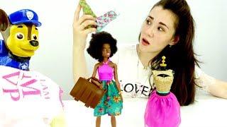 Игры и мультик Барби. Куклы перепутали чемодан с платьями