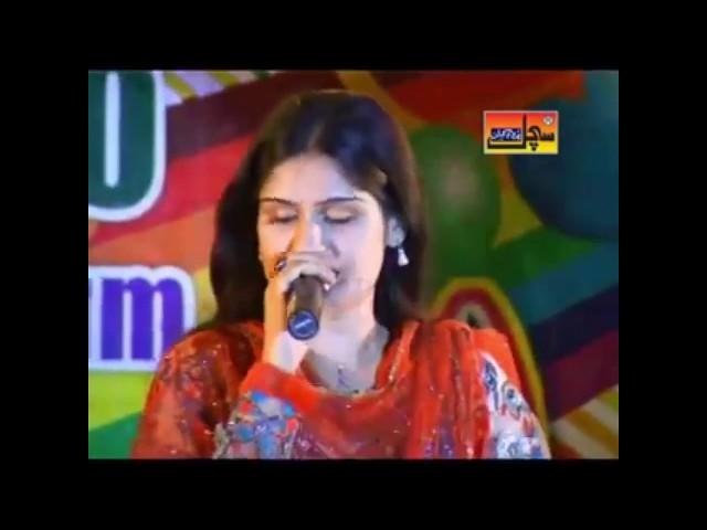 Phone Te Moonsan   فون تي مون سان پيارو    Marvi Sindhu   New   Sindhi Songs HD   Sindh World Songs
