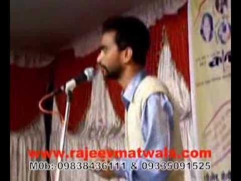 Anil Singh 'Baujhar' In Faizabad, Part-3 (Kavisammelan)