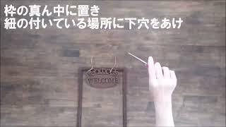 ぷちふるのDIY チャンネル登録してもらえると嬉しいです。 ↓↓↓ http://u...