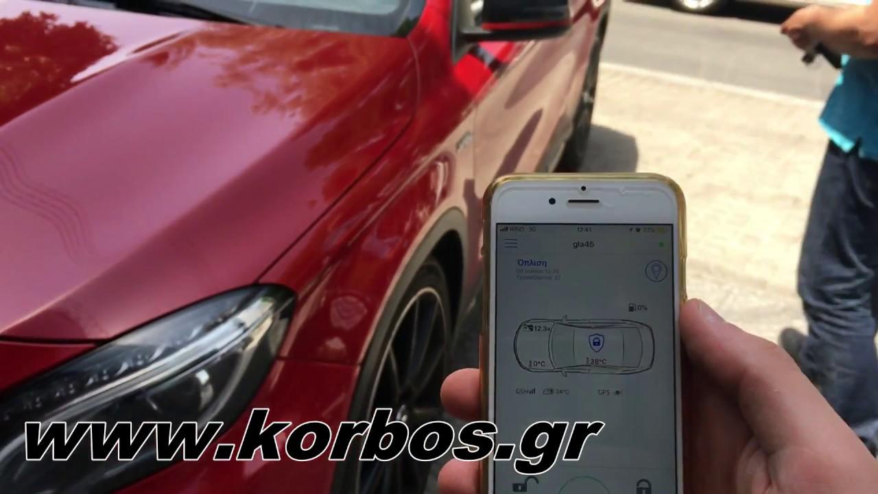 Mercedes GLA 45-Συναγερμός Pandora Smart Pro www.korbos.gr
