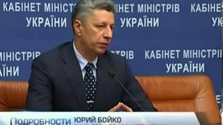 Украина будет сокращать закупки газа у ''Газпрома'', - Ю...