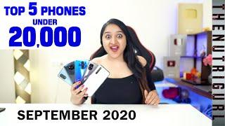 Top 5 Phones Under 20000 In SEPTEMBER 2020