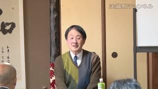 吉村均先生講演会プロローグ