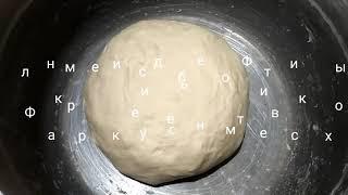 Хлебопечка Midea. Обзор. Пеку хлеб.