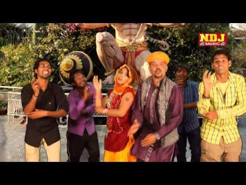 Nyonda Deven Aai Ho Baba |  latest Bhakti song | Rammehar Mehla | Ndj Music