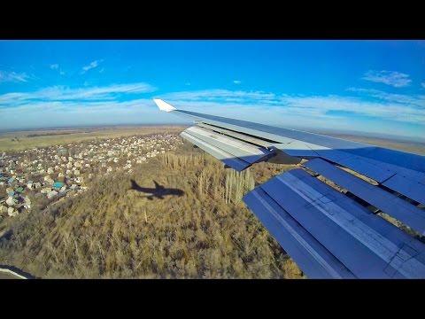 B747 Landing Bishkek / B747 Bişkek inişi / B747 Landung Bishkek  ::: MyFlight.BLOG :::