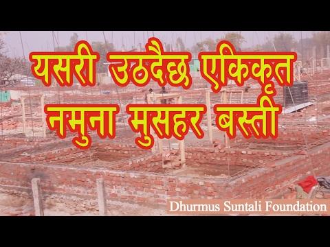 Event – Page 5 – Nepali Movies, films