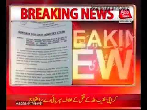 #Karachi Ki Awam Ky Lia Khuskhabri KDA Ne Sublease Ky Hawaly Se Aham Faisla Ker Liya.