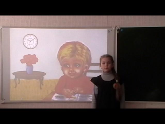 Изображение предпросмотра прочтения – ВарвараЧемезова читает произведение «Что такое хорошо и что такое плохо» В.В.Маяковского