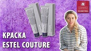 видео Средства для тонирования волос