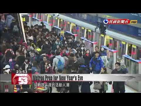 1227 Taiwan News Briefs