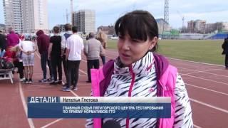 Пятигорские школьники сдают нормы ГТО