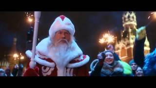 Дед Мороз  Битва Магов 2016 Второй тизер трейлер фильма HD