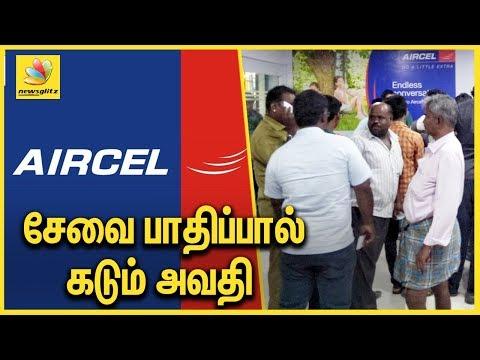 கட் ஆன சிக்னல்  - கலங்கும் மக்கள் ? Solution for Aircel Network Issue | Watch Now