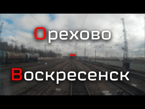 Орехово-Зуево - Воскресенск 60 Fps