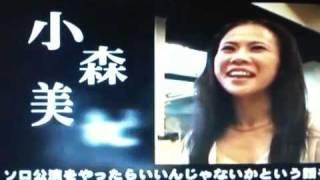 Miki  Komori     Dance