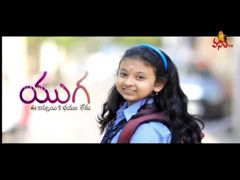 Vanitha TV Special Inspiring Short Film    Women's Day Special