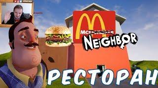 №1042: РЕСТОРАН МАКДОНАЛЬДС В ПРИВЕТ СОСЕД МОД КИТ(Hello Neighbor Mod Kit -  McNeighbors!)