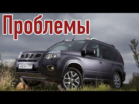 Nissan X-Trail 2 проблемы | Надежность Ниссан Х-Трейл Т31 с пробегом