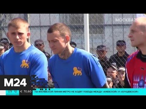 """Мамаев ведет переговоры с московским """"Динамо"""" - Москва 24"""