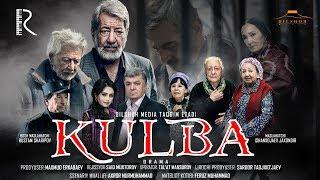 Kulba (treyler) | Кулба (трейлер)