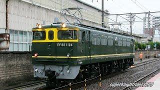 今話題のJR西日本 下関総合運転所所属のEF65 1124号機です。この度、全...