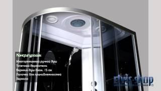 Обзор душевой кабины 8012L-1 (120х80х215 см)